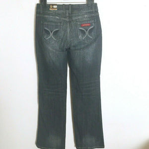 Sasson BootCut Boogie Distressed Darker Jeans 10